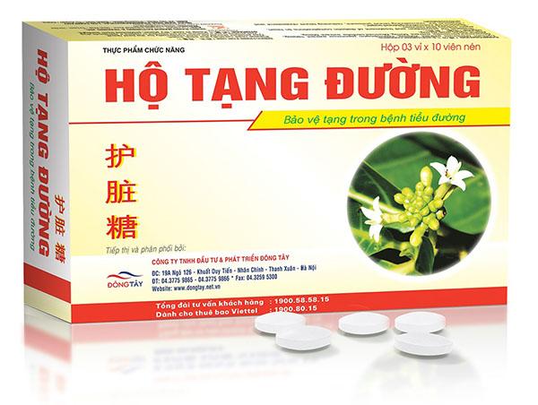 ho tang duong 1