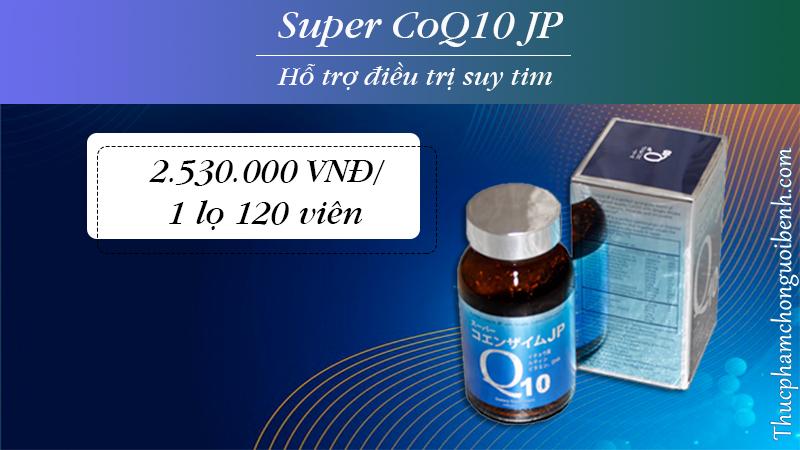 super coq10 jp giá bao nhiêu