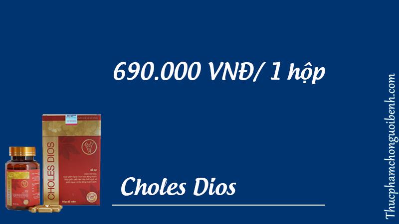 giá choles dios