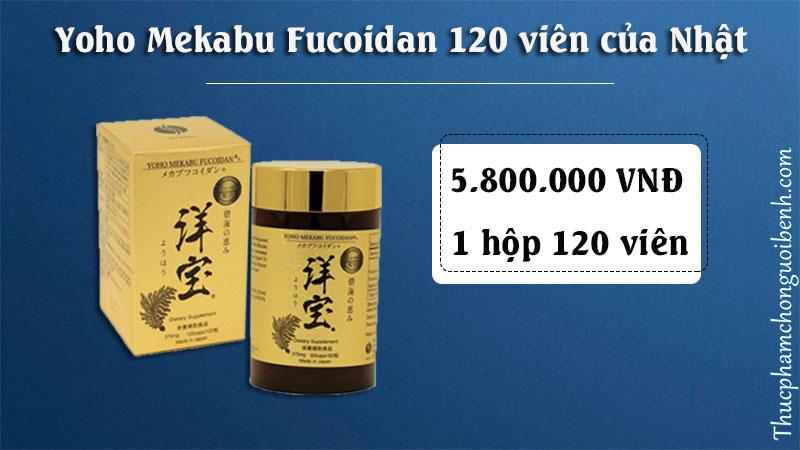 yoho mekabu fucoidan giá bao nhiêu